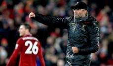 كلوب: هذه افضل مباراة في مسيرتي مع ليفربول