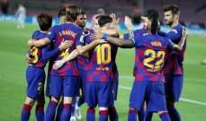 عزل لاعب برشلونة بعد مخالطته لتوديبو