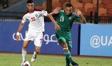 الجزائر تُقصي المغرب وتتأهل لنصف نهائي كأس العرب للشباب