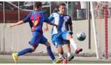 ريال مدريد مهتم بضم لاعب اسبانيول الشاب