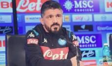 بداية غير موفقة لنابولي غاتوزو بالخسارة امام بارما