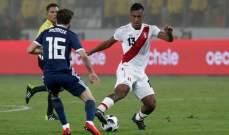 البيرو تفوز على اسكتلندا ودياً استعداداً لكأس العالم