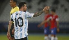 الارجنتين تكتفي بالتعادل امام تشيلي والباراغواي تتخطى بوليفيا