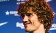 غريزمان: بكيت دموع الفرح بعد انتقالي إلى برشلونة