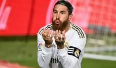 مدافع أرجنتيني على رادار ريال مدريد لخلافة راموس