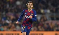 ليكيب: غريزمان لم يتأقلم بعد مع برشلونة