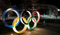 أولمبياد طوكيو - الفروسية: ميدالية ذهبية لبريطانيا