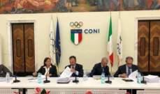 اللجنة الأولمبية  الإيطالية تؤجل الجولة الرابعة من السيريا بي