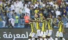الدوري السعودي : الهلال في الصدارة بعد سقوط النصر امام الاتحاد