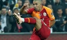 كأس تركيا : فوز غلطة سراي وتعثر باشاك شهير