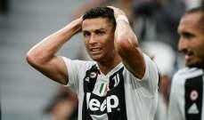 """خاص: رونالدو """"كامل الدسم"""" مفقود في إيطاليا"""
