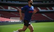 اتلتيكو مدريد يستعيد مدافعه قبل موقعة الافيس