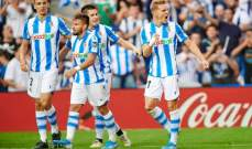 ريال مدريد قد يستعيد موهبته النروجية اوديغارد