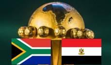 رسميا مصر تنافس جنوب افريقيا على استضافة امم افريقيا 2019