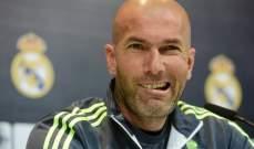 من سيقود هجوم ريال مدريد في الموسم الجديد ؟