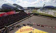 روسيا تجهز حلبة ثانية لإستقبال سباقات الفورمولا 1