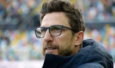 دي فرانشيسكو: رونالدو سيضيف قيمة إلى كرة القدم الإيطالية