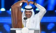 الفهد يعلق مهامه الأولمبية إثر اتهام سويسري بتزوير مرتبط بالسياسة الكويتية