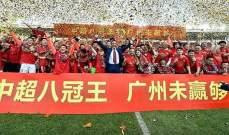 تحديد سقف لرواتب اللاعبين في الدوري الصيني