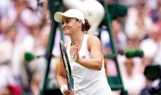 بارتي مستمرة في صدارة تصنيف لاعبات التنس..وتراجع كبير لسيرينا ويليامز