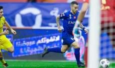 ترتيب الدوري السعودي بعد انتهاء الجولة الخامسة