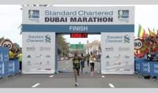 عداؤو  إثيوبيا يواصلون احتكار لقب ماراثون دبي الدولي