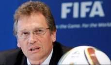 فضائح جديدة تطال الأمين العام السابق للاتحاد الدولي لكرة القدم