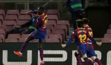 احصاءات عن برشلونة بعد الفوزعلى بلد الوليد