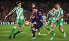 ريال بيتيس يفاضل بين لاعبي برشلونة ويوفنتوس
