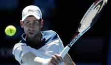نوفاك ديوكوفيتش الى الدور ال 16 من بطولة استراليا المفتوحة