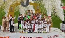 لحظة للتاريخ: لاعبو قطر يعانقون كأس آسيا
