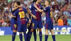نهاية الكلاسيكو بفوز برشلونة بثلاثية دون مقابل
