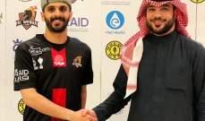 الوحدة السعودي يضم اللاعب محمد العمري