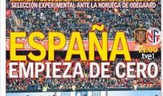 آس: إسبانيا تبدأ من الصفر