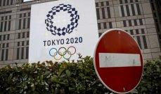 اولمبياد طوكيو: 16 إصابة جديدة بفيروس كورونا