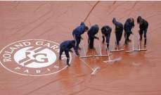 الحكمة يعادل الرياضي، النجمة في نهائي الكأس، أميركا تحذر من يورو فرنسا