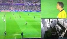 إلغاء هدفين لبلد الوليد في ريال مدريد بالرغم من عدم وجود الحكام في غرفة VAR