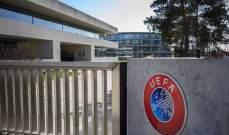 رسمياً: يويفا يصدر عقوباته بحق نوادي دوري السوبر الأوروبي