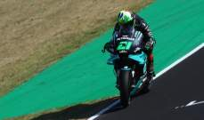 موربيديللي يحسم سباق سان مارينو