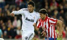 مدافع ريال مدريد السابق يعلن اعتزاله كرة القدم