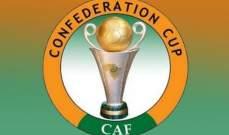 كأس الكونفدرالية: فوز كبير للمصري البورسعيدي على إينوجو رينجرز