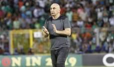 خلاف يهدد إستقرار إتحاد اللعبة بعد ترشيح حسام حسن لتدريب مصر