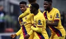 الصراع يحتدم بين ريال مدريد ومانشستر يونايتد لخطف موهبة برشلونة