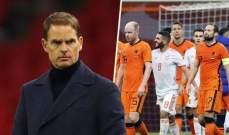 خاص : هولندا تعود خطوة إلى الوراء مع دي بور!