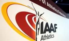 الاتحاد الروسي لالعاب القوى ينهي مسيرة عداءة بسبب المنشطات