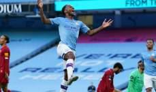 سترلينغ يهدئ مشجعي ليفربول الغاضبين: إنها مجرد لعبة!