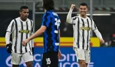 إنتر مطالب بالفوز في تورينو لبلوغ نهائي كأس إيطاليا للمرة الاولى