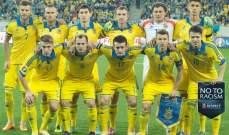 اوكرانيا تنتظر مجيء شيفشينكو جديد لانقاذها