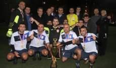 سحب قرعة كأس الإستقلال الثالثة للبلديات من تنظيم بلدية الشياح  برعاية بنك بيروت
