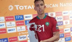 لاعب الرجاء المغربي مطلوب من ستراسبورغ الفرنسي
